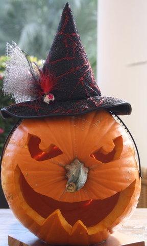 Тыква на «Хэллоуин»
