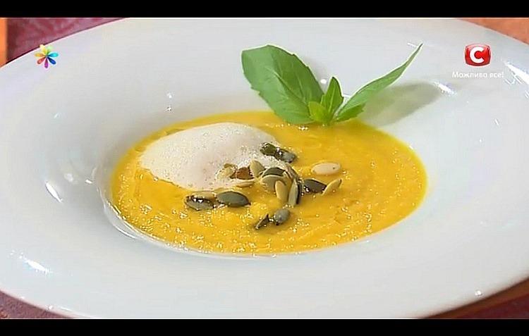 Диетический тыквенный крем-суп