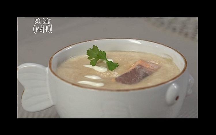 Крем-суп из красной рыбы