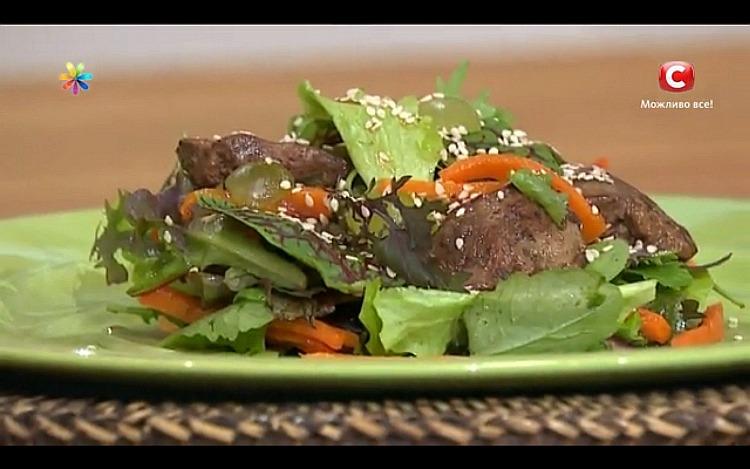 Теплый салат «Гематоген на тарелке» от Татьяны Литвиновой