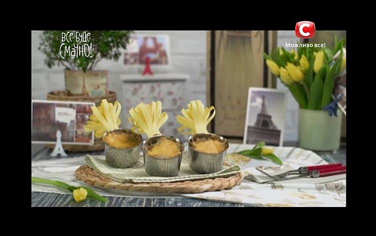 Жюльєн з куркою і грибами від Тані Литвинової