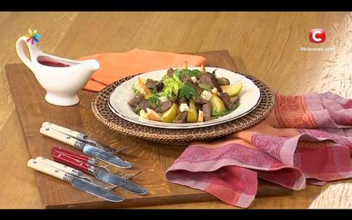 Теплый салат с печенью от Аллы Ковальчук