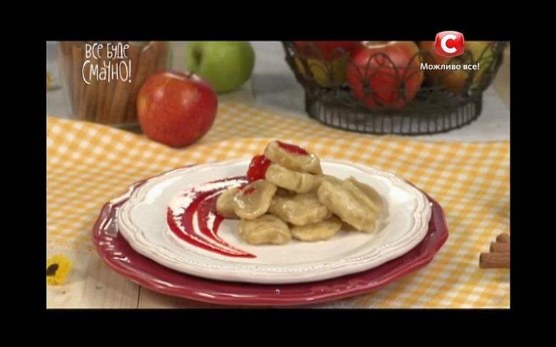Галушки с яблоками от Аллы Ковальчук