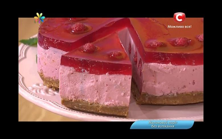 Творожный пирог без выпекания от Татьяны Литвиновой