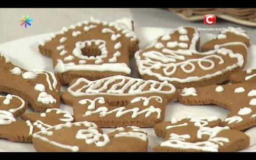 Расписные пряники ко Дню Святого Николая от Татьяны Литвиновой