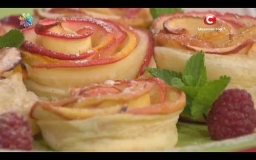 Розочки из яблок от Яны Станишевской