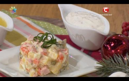 Салат от сергея калинина