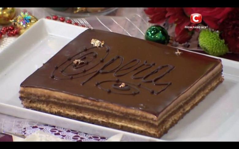 Всемирно известный торт «Опера» от Лизы Глинской