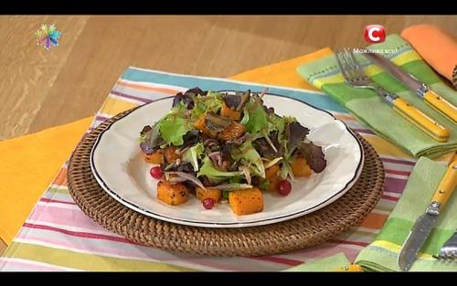 Магический салат для любви от мольфарка Магдалены