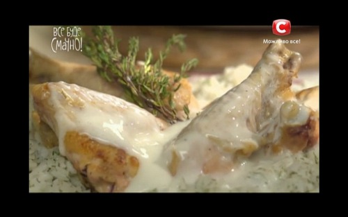 Часниковий рис від Сергія Калініна