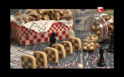 Шахматное печенье от Аллы Ковальчук