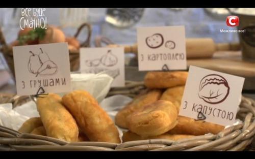 Пиріжки на кефірі від Алли Ковальчук