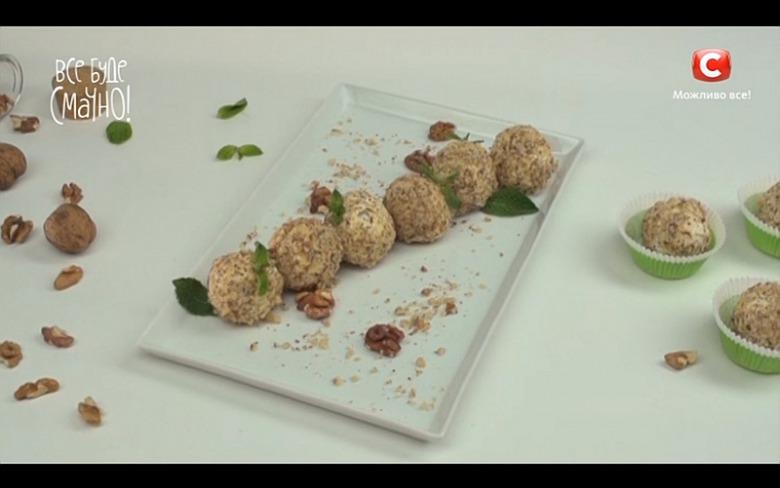 Мятные шарики от Аллы Ковальчук