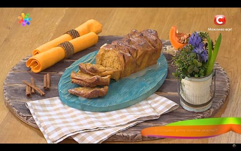 Тыквенный хлеб с корицей для идеальной фигуры от Татьяны Литвиновой