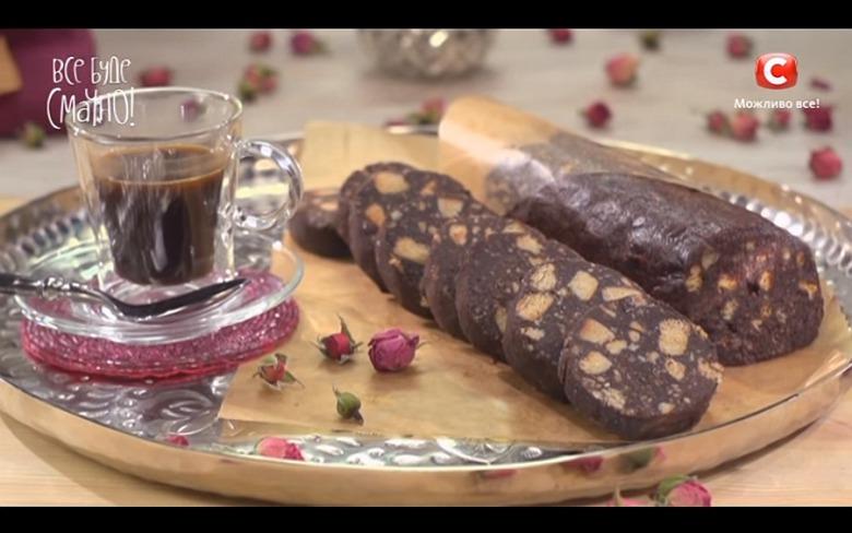 Шоколадная колбаса от Аллы Ковальчук