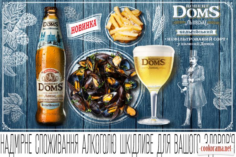 Robert Doms рекомендує: рецепти вишуканих закусок до нового нефільтрованого пива