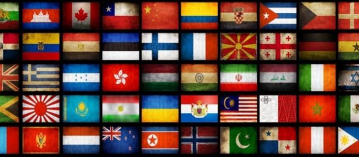 Конкурс «страви країн світу»!