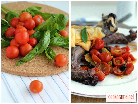 Мясо с помидорами-черри