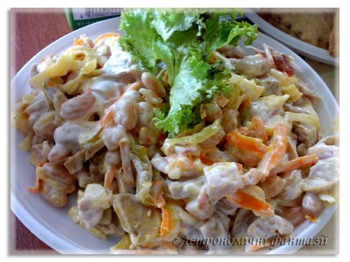Фантазийный салат