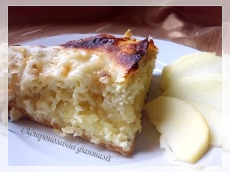 Сырник с яблоками в лаваше