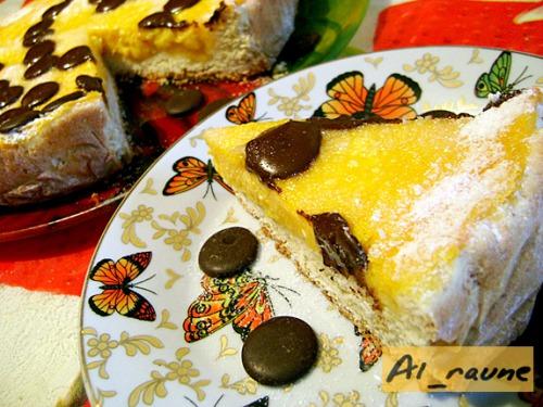 Гарбузово-сирний відкритий пиріг