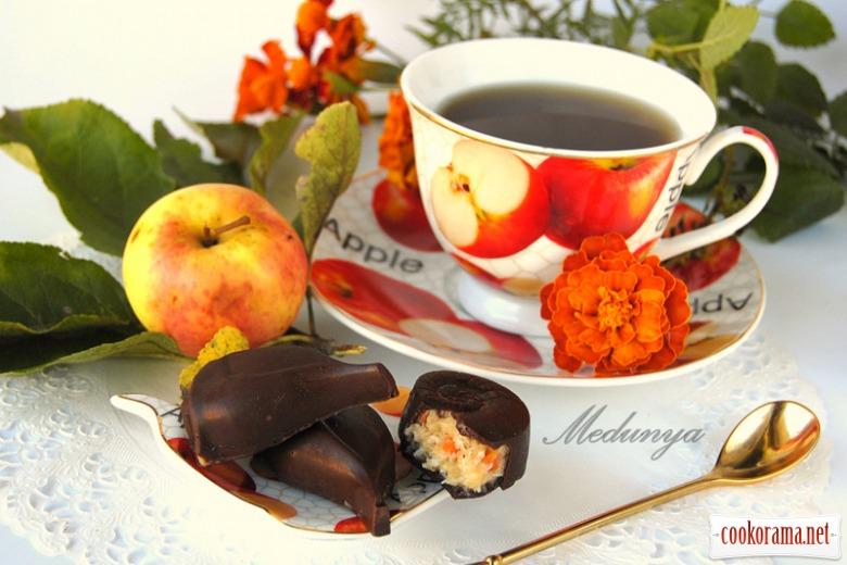 Конфеты «Осеннее яблоко»