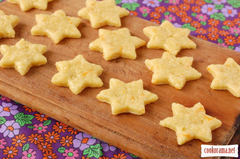 Печиво «Апельсинові зірочки»