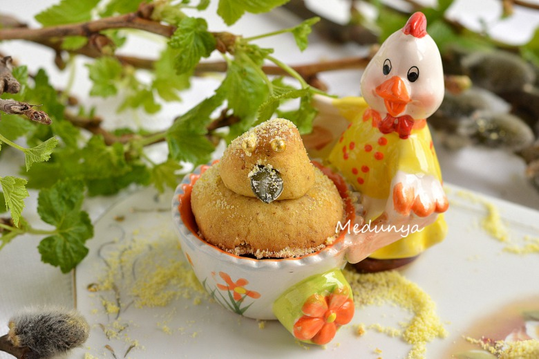 """Печиво на варених жовтках """"Курчатка"""""""