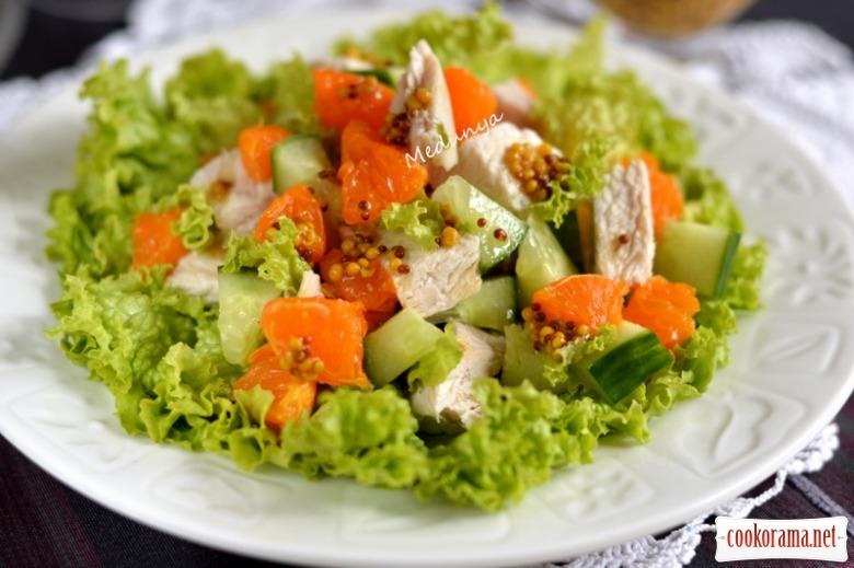 Салат з куркою та мандаринами