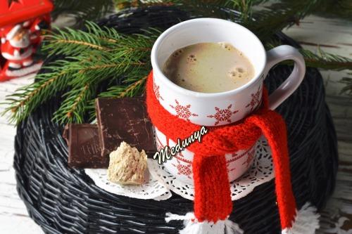 Кава з шоколадом, згущеним молоком та халвою