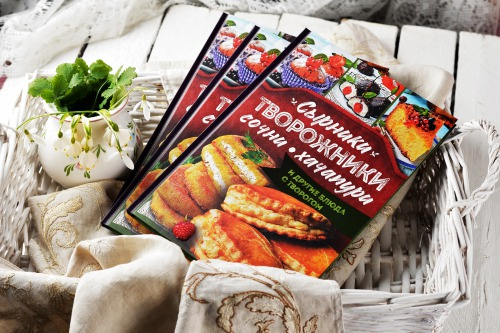 Флешмоб- розіграш моєї другої книги страв з сиром