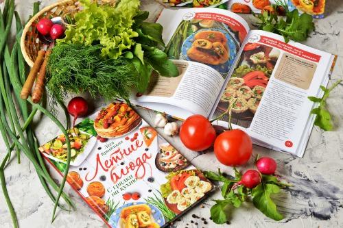 """Моя нова кулінарна книга """"Літні страви. З грядки на кухню"""""""