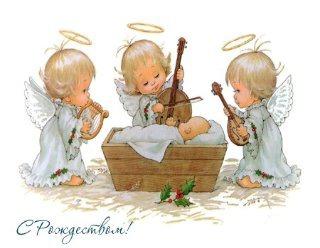 Рождество Христовое, колядки, засевалки, венчевания
