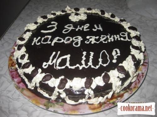 Тортик «С днем рождения»