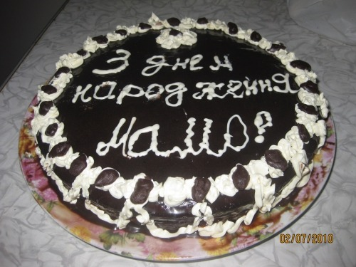 "Cake ""Happy Birthday"""
