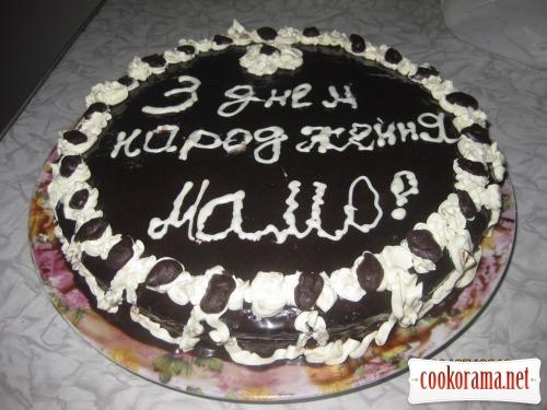 """Тортик """"С днем рождения"""""""