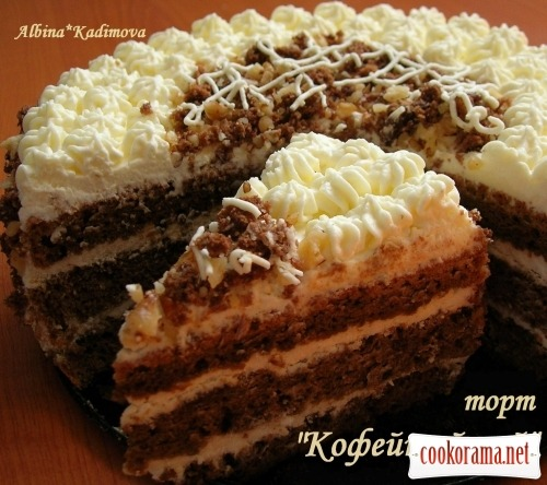 Торт «Кавовий рай»