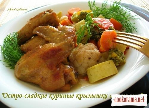 Остро-сладкие куриные крылышки с овощами