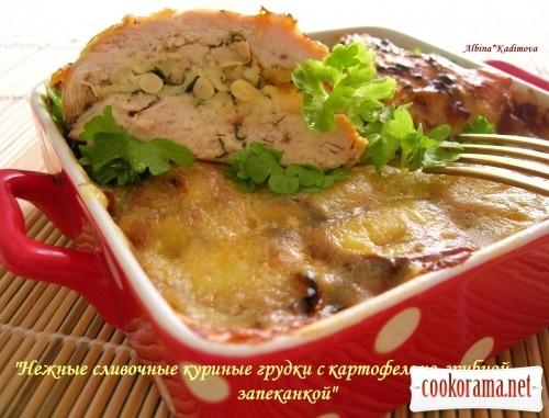 Ніжні вершкові курячі грудки з картопляно-грибною запіканкою