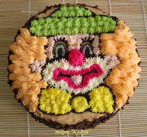 """Торт """"Клоун"""""""
