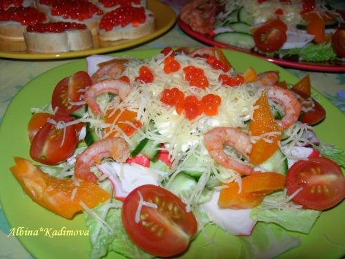 "Salad ""Saint-Tropez"""
