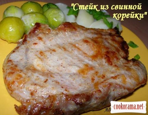 Стейк зі свиної корейки