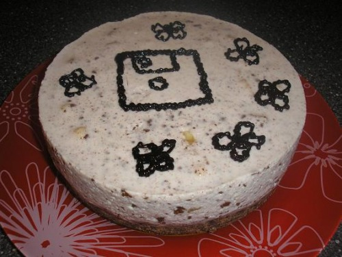 "Cake without baking ""Happy programmer day!"""