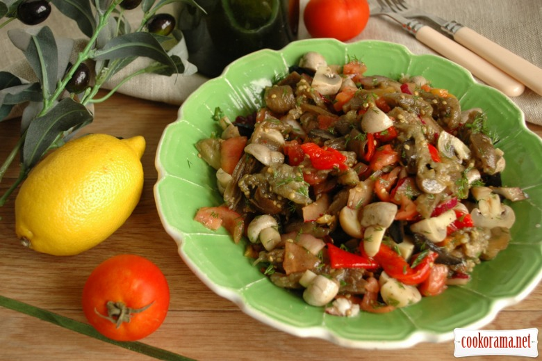 Салат из печеных овощей с маслинами и шампиньонами