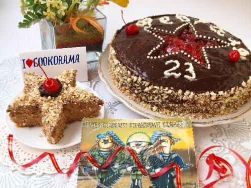 """Торт для самых любимых и дорогих мужчин + бонус пирожное """"Звезда"""""""