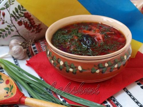 Постный украинский борщ с черносливом