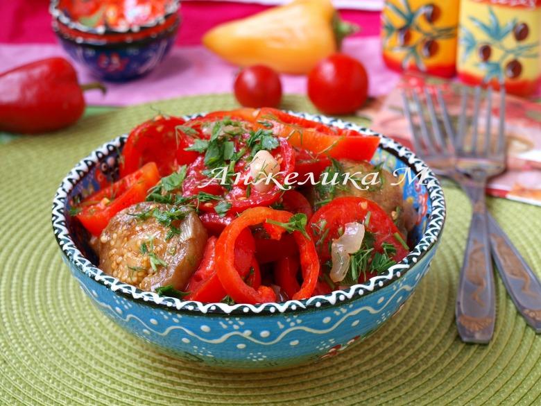 Армянский салат с баклажанами