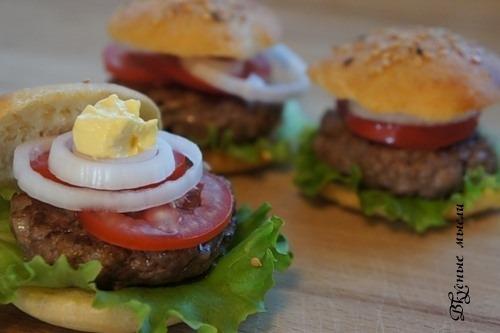 Гамбургеры - домашние