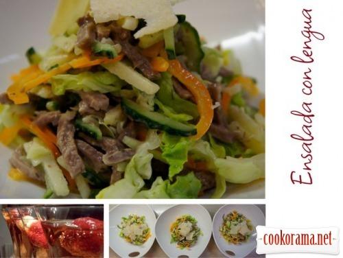 Хрустящий салат с языком