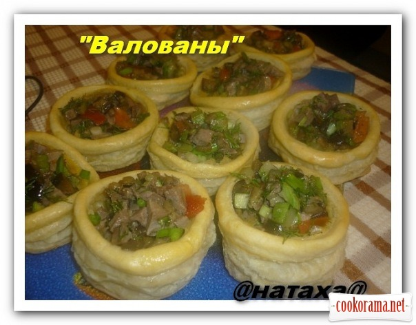 """Шикарная вкусная закуска """"Волованы"""""""